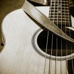 Nauka gry na gitarze