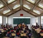nowoczesna szkoła